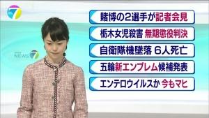 ikeda-nobuko-news7_30006.jpg