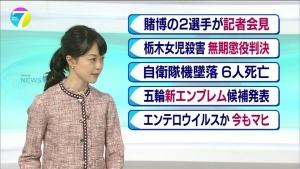 ikeda-nobuko-news7_30007.jpg