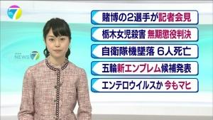 ikeda-nobuko-news7_30008.jpg
