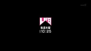 life_kattsuai_senden10001.jpg