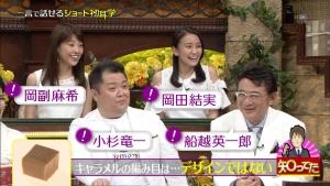 okadayui_hatsutsumimigaku20160515_0002.jpg
