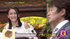 okadayui_hatsutsumimigaku20160515_0003.jpg