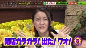 okadayui_hatsutsumimigaku20160515_0006.jpg