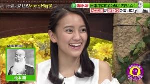 okadayui_hatsutsumimigaku20160515_0008.jpg
