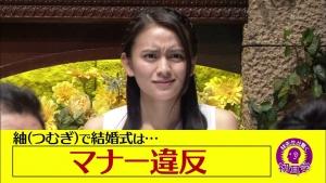 okadayui_hatsutsumimigaku20160515_0009.jpg