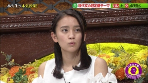okadayui_hatsutsumimigaku20160515_0010.jpg
