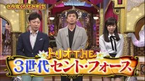 okazoe_katsu_kanda_konyakurabetemimashita_0001.jpg