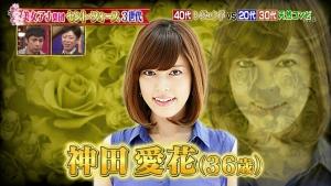 okazoe_katsu_kanda_konyakurabetemimashita_0004.jpg