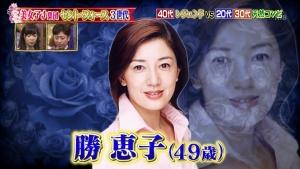 okazoe_katsu_kanda_konyakurabetemimashita_0005.jpg
