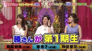 okazoe_katsu_kanda_konyakurabetemimashita_0006.jpg