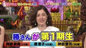 okazoe_katsu_kanda_konyakurabetemimashita_0007.jpg