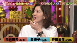 okazoe_katsu_kanda_konyakurabetemimashita_0010.jpg