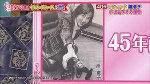 okazoe_katsu_kanda_konyakurabetemimashita_0014.jpg