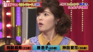 okazoe_katsu_kanda_konyakurabetemimashita_0018.jpg