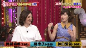 okazoe_katsu_kanda_konyakurabetemimashita_0019.jpg