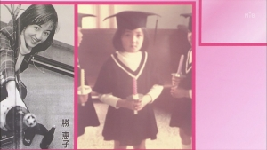 okazoe_katsu_kanda_konyakurabetemimashita_0021.jpg
