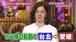 okazoe_katsu_kanda_konyakurabetemimashita_0028.jpg