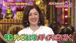 okazoe_katsu_kanda_konyakurabetemimashita_0030.jpg