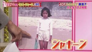okazoe_katsu_kanda_konyakurabetemimashita_0031.jpg