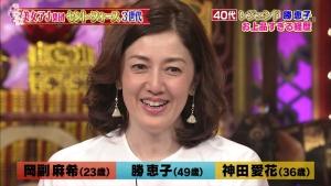 okazoe_katsu_kanda_konyakurabetemimashita_0032.jpg