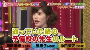 okazoe_katsu_kanda_konyakurabetemimashita_0035.jpg