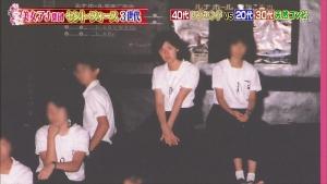 okazoe_katsu_kanda_konyakurabetemimashita_0040.jpg
