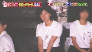 okazoe_katsu_kanda_konyakurabetemimashita_0041.jpg
