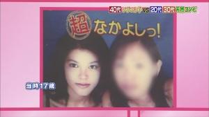 okazoe_katsu_kanda_konyakurabetemimashita_0042.jpg