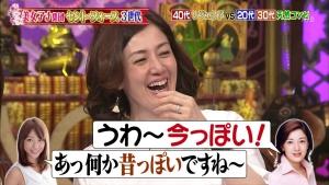 okazoe_katsu_kanda_konyakurabetemimashita_0045.jpg