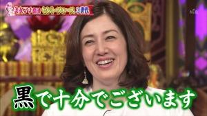 okazoe_katsu_kanda_konyakurabetemimashita_0047.jpg