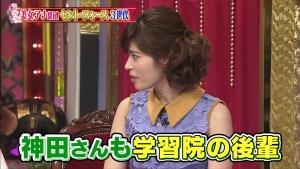 okazoe_katsu_kanda_konyakurabetemimashita_0048.jpg