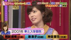 okazoe_katsu_kanda_konyakurabetemimashita_0051.jpg