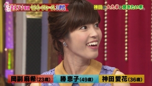 okazoe_katsu_kanda_konyakurabetemimashita_0064.jpg