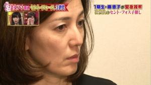 okazoe_katsu_kanda_konyakurabetemimashita_0065.jpg