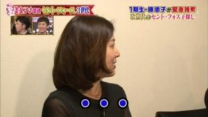 okazoe_katsu_kanda_konyakurabetemimashita_0066.jpg