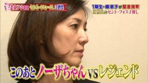 okazoe_katsu_kanda_konyakurabetemimashita_0067.jpg