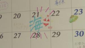 sakuma_kobayashi_DHC0005.jpg