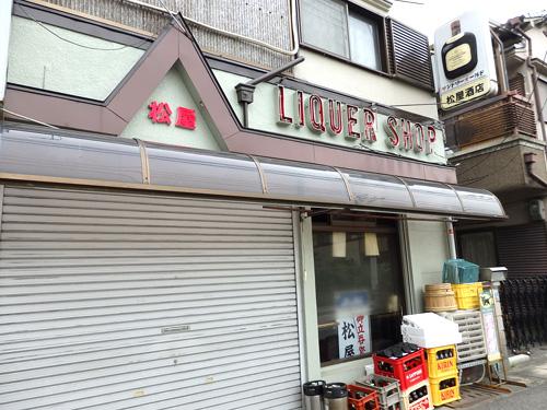 23松屋酒店