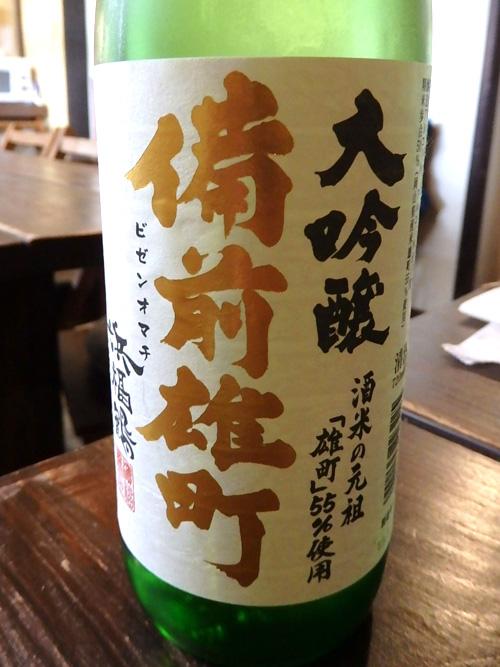 46浜福鶴大吟醸備前雄町