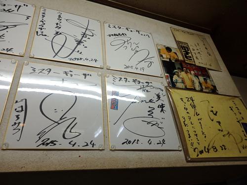 03色紙3