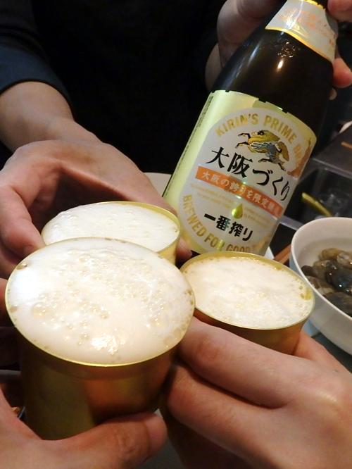 30大阪づくり