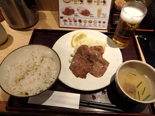10牛たん朝定食