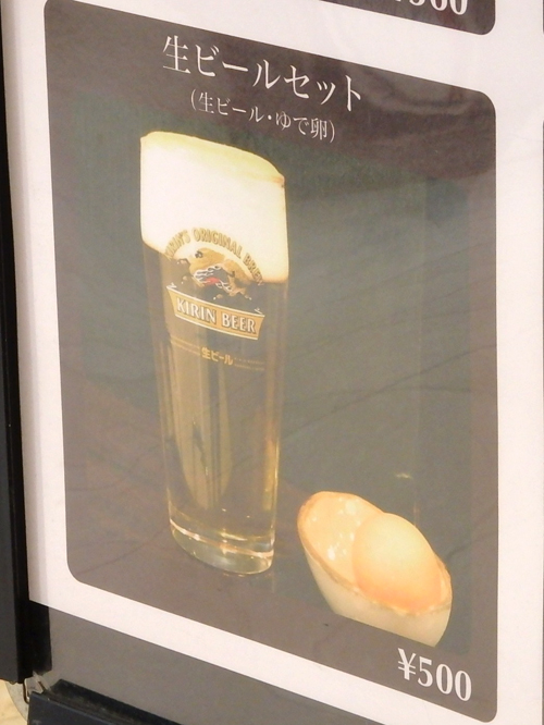 22生ビールセット