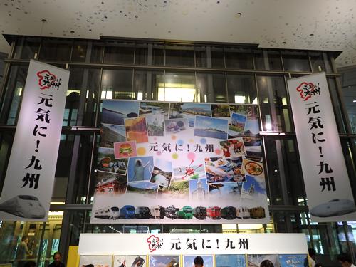 01博多駅