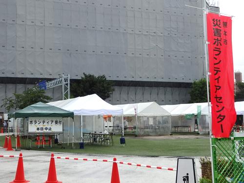 09-1ボランティアセンター