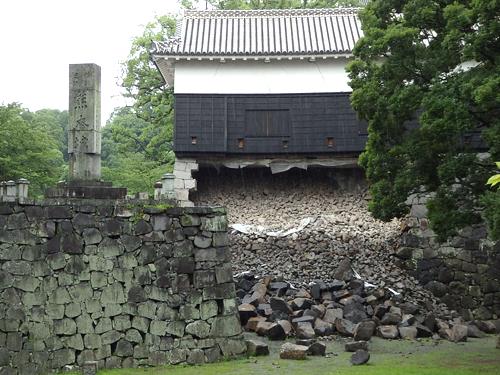16熊本城入り口