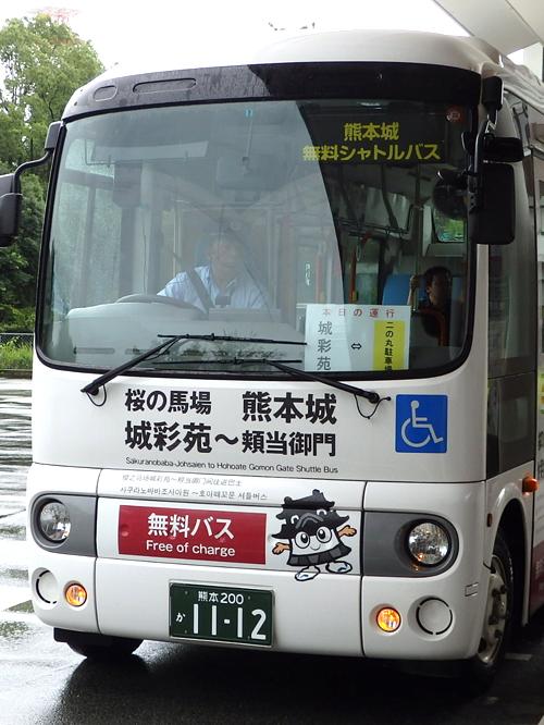 17シャトルバス