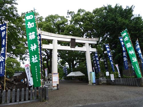 25加藤神社