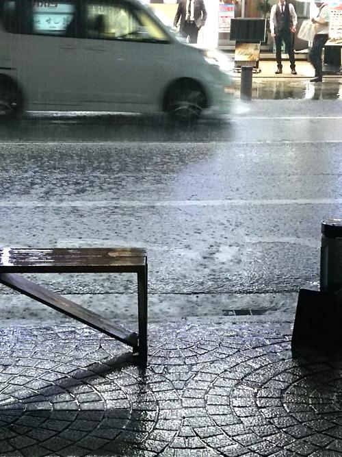 00b雨2