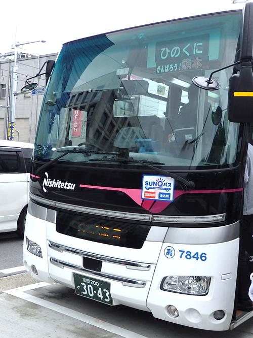 01高速バス